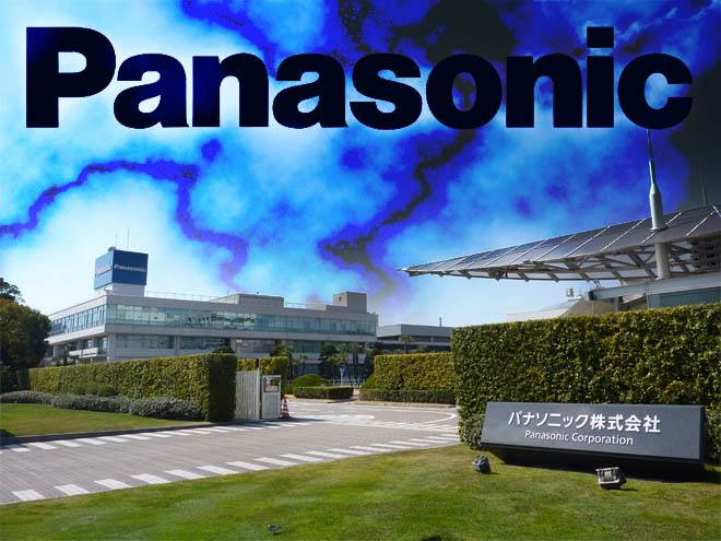 Panasonic logo black clouds