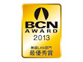 BCN Awards